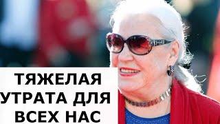 ЛИДИЯ ФЕДОСЕЕВА-ШУКШИНА ИЗ-ЗА СТРЕССА И КУЧИ СКАНДАЛОВ ОНА...