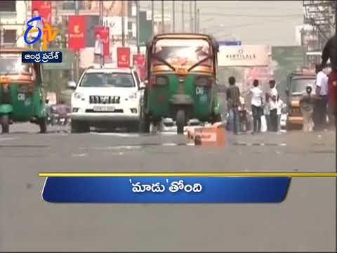 Andhra Pradesh | 19th April 2018 | Ghantaravam | 4 PM | News Headlines