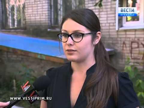 Во Владивостоке должников отключают от горячего водоснабжения