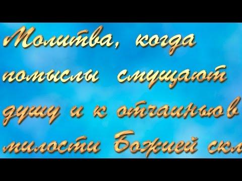 Вера православная - Иоанн Златоуст Евангелие от Матфея