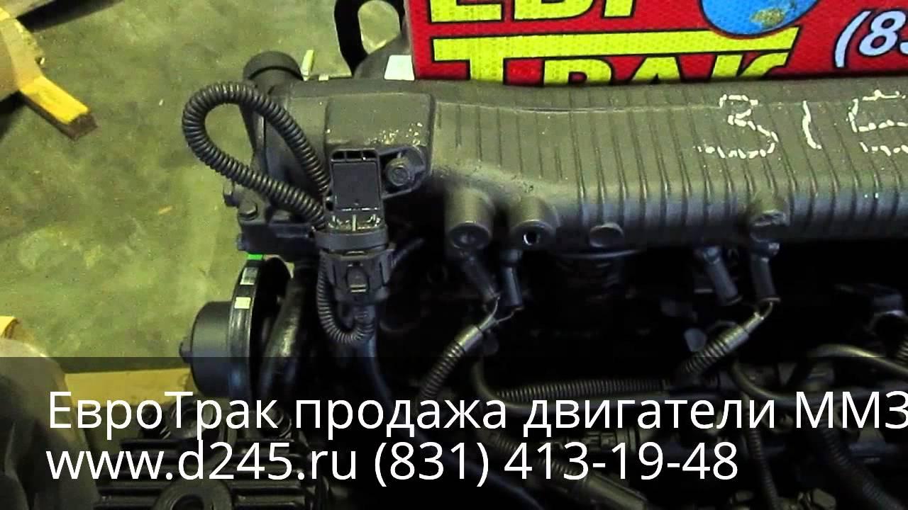 Цены маз 4370-зубрёнок на rst это каталог цен на б. У автомобили маз 4370-зубрёнок которые продаются в украине. Чтобы продать маз 4370 зубрёнок разместите бесплатное объявление на. Новый стартер, полностью новое сцепление, новые аккомуляторы, новая передняя резина, з.