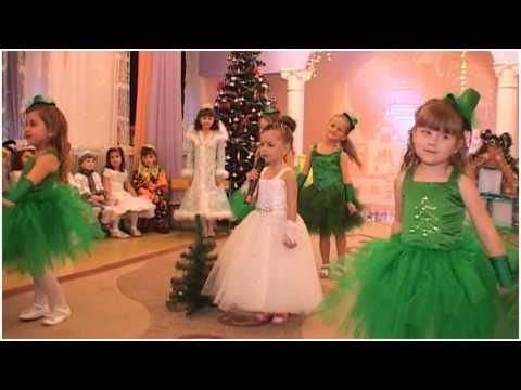 Слушать песню Песенка про елочку - шуточная новогодняя - Елочка Гори
