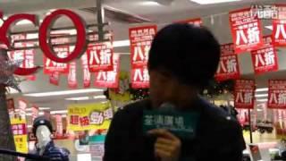 徐浩《我82 你74》@ 荃灣廣場 2010-12-27