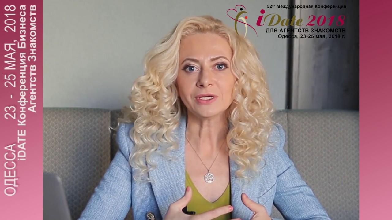 Агентство знакомств в одессе знакомства для женитьбы в армении