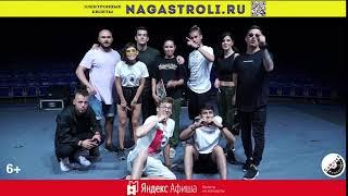 24 сентября Шоу «ПЕСНИ» в Омске
