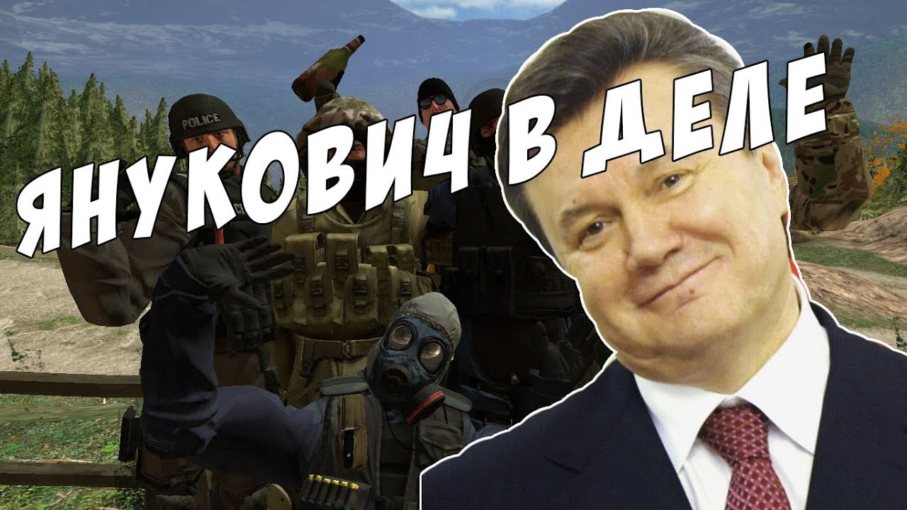 Янукович голый в ванне фото 38-398