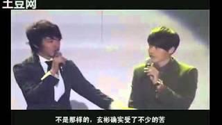 2011.01.15 秘密花園OST演唱會玄彬尹相鉉訪問片段(中文字幕)