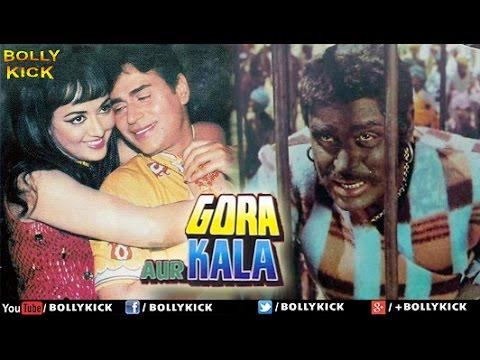 Gora Aur Kala Full Movie | Hindi Movies 2017 Full Movie | Hema Malini