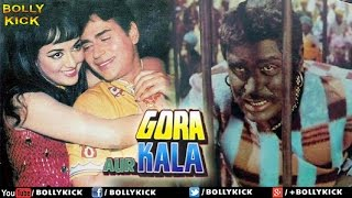 Gora Aur Kala | Full Hindi Movies | Rajendra Kumar | Rekha