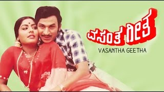 Vasantha Geetha – ವಸಂತ ಗೀತ 1980 | FEAT.Rajkumar, Gayathri | Full Kannada Movie