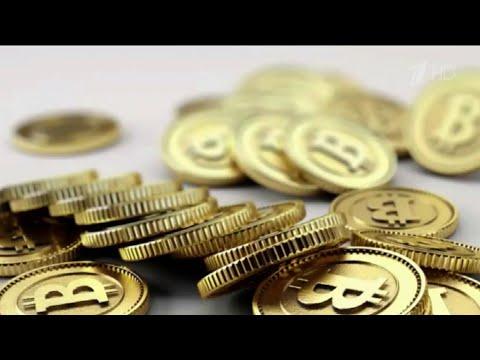 В США программист пытается вспомнить пароль от кошелька с биткоинами на сотни миллионов долларов.
