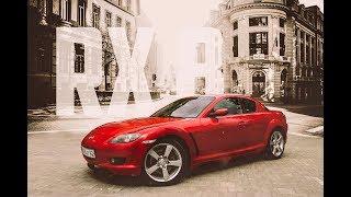 Обзор Mazda RX8. Доступное и необычное купе
