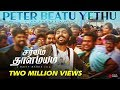 Peter Beatu Yethu Song Lyrics From Sarvam Thaala Mayam
