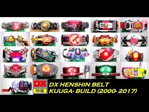 Heisei MAIN Kamen Rider DX Henshin Belt 2000- 2017 デラックス 変身 ベルト 仮面ライダークウガ - ビルド