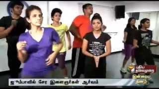 Zumba: A dance for trim body spl hot tamil video news 08-10-2015