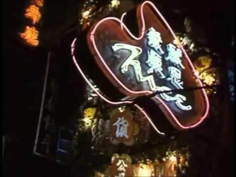 """""""The Best of Causeway Bay """"銅鑼灣"""" Hong Kong 1950 - 1980"""