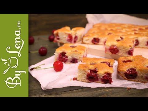 Простой пирог с вишней - самый вкусный и дешевый рецепт!
