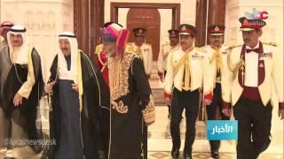 جلالة السلطان المعظم يقيم  حفل عشاء على شرف أخيه صاحب السمو الشيخ أمير دولة الكويت