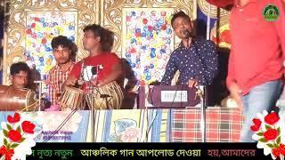 যত দুঃখ দিবা আরে দ অ। শিল্পী বদিউল আলম। Joto Duḥkha Dibā Are Do। Singer Badiul Alam