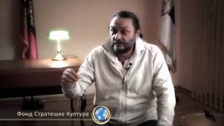 Радован Дамјановић - Појмовник - део 1