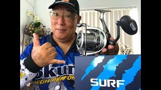 Gambar cover big! Bigger! BIGGEST Okuma Distance Surfcasting Spinner Yet For 2019!