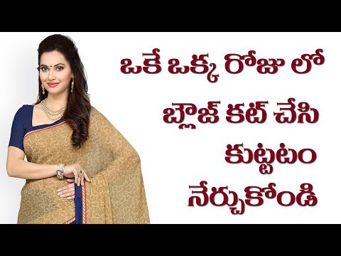 Cross Cut Blouse Cutting And Stitching In Telugu # Perfect Blouse Tips # PART 68