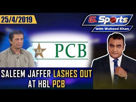 Saleem Jaffar lashes