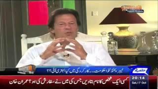 Tonight with Moeed Pirzada - 17 October 2015   Imran Khan on Dunya News