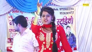 Kidnap Ho Javegi I New Dance Song 2019 I Hit song 2019 I Mhegora madi Pisawa I Tashan Haryanvi