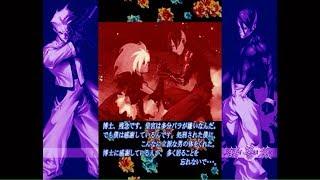 【鋳薔薇アレンジ(PS2)】ダインでクリア【 IBARA Arrange Mode(PS2) 1CC (Dyne/Type D)】
