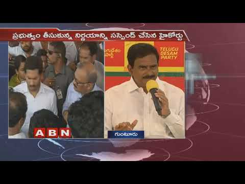Galla Jayadev LIVE | TDP Press Meet in Guntur | ABN LIVE