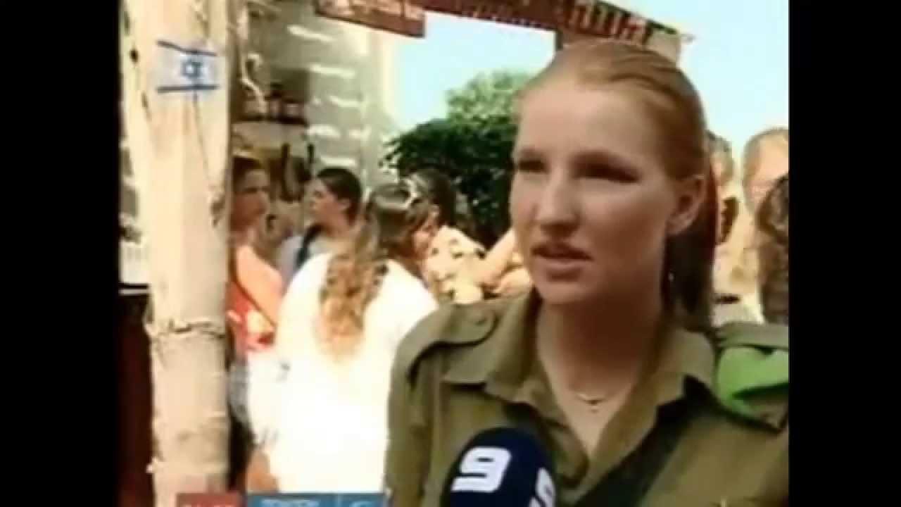 Nude Female Israeli Teen - Porno Photo-6338