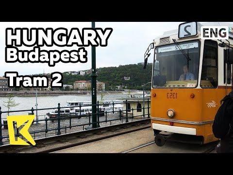 【K】Hungary Travel-Budapest[헝가리 여행-부다페스트]150년 역사의 트램/Tram/River Cruise/No 2