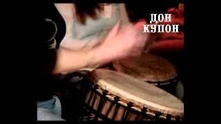 Обучение игре на африкаских барабанах - джембе за 1000[R]