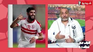 شبانة يكشف فى لايف اليوم السابع حقيقة بيع مروان محسن فى الصيف - اليوم السابع