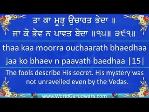 chaupai sahib paath in english pdf