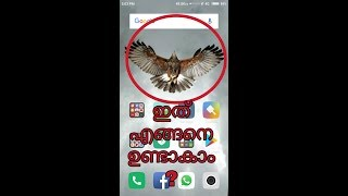 how to make this one|alive video wallpaper create  on your phone in malayalam