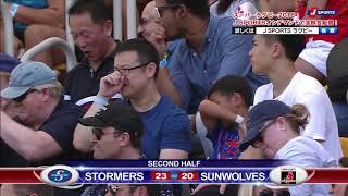スーパーラグビー2018 第14節 サンウルブズ vs ストーマーズ