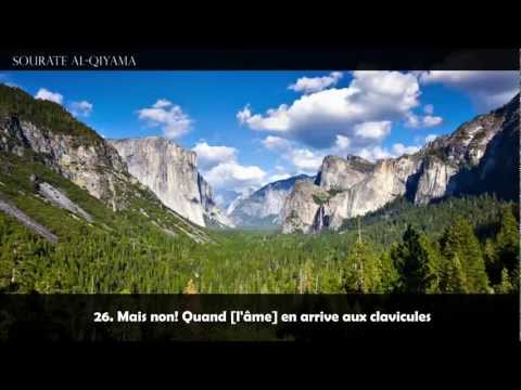 Emotion sourate Al-Qiyama - Idriss Abkar [HD] thumbnail