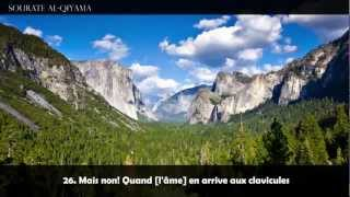 emotion sourate al qiyama idriss abkar hd