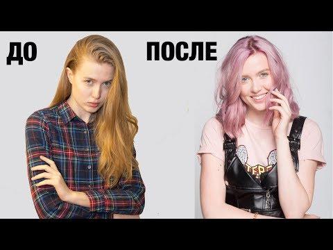 Как изменились участники Топ-модель по-украински-2