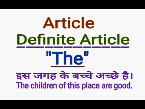 "ARTICLE - THE IN ENGLISH GRAMMAR IN HINDI | "" THE "" ARTICLE IN HINDI"