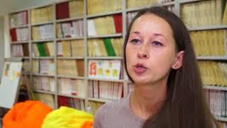 Саратовская областная специальная библиотека для слепых