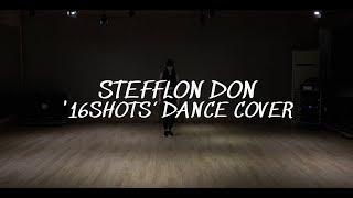 BVNDIT 'Stefflon Don - 16 Shots' Dance (Choreography by. SEUNGEUN)