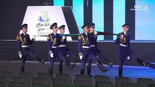 EYOF Baku 2019 Opening Ceremony
