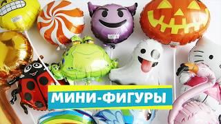 Видео обзор: мини-фигуры