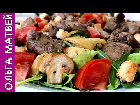 Овощные салаты 182 рецепта с фото рецепты с фото