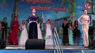 Малоярославец День города 2017 показ мод