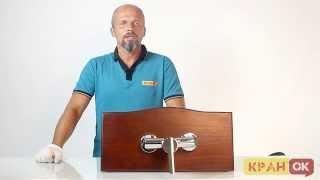 Видео обзор смесителя для душа GROHE FEEL 32270000(Видео обзор смесителя для душа GROHE FEEL 32270000 Купить смеситель http://kranok.com/grohe209232270000 ---------------------------------------------------..., 2014-09-19T11:04:07.000Z)