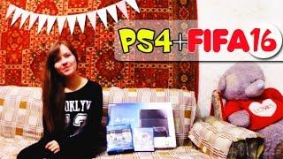 Розпакування PS4 + Dualshock 4 + Fifa 16 !!!